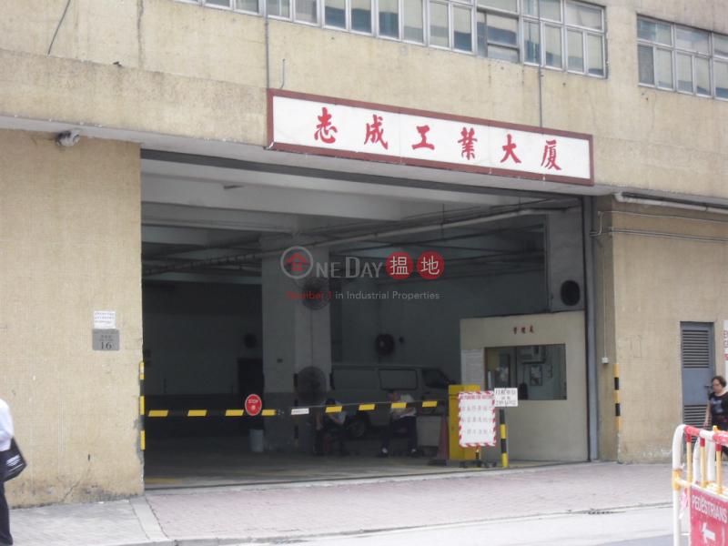 Property Search Hong Kong | OneDay | Industrial | Rental Listings HOUTEX IND BLDG