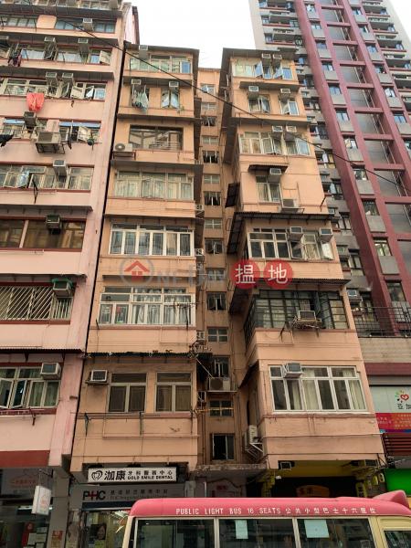 67 Pak Tai Street (67 Pak Tai Street) To Kwa Wan|搵地(OneDay)(1)