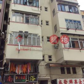 13-15 Fuk Wing Street|福榮街13-15號