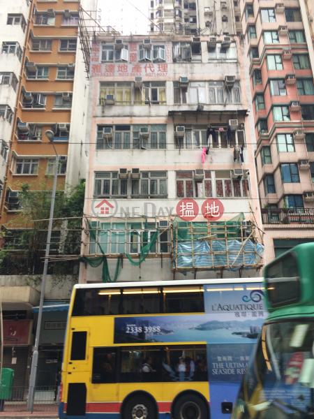 筲箕灣道372號 (372 Shau Kei Wan Road) 筲箕灣|搵地(OneDay)(1)