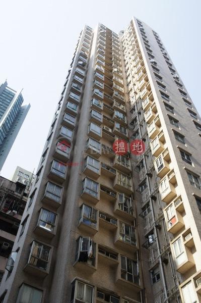 順暉大廈 (Shun Fai Building) 堅尼地城|搵地(OneDay)(1)