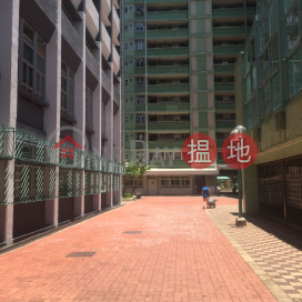 Siu Sai Wan Estate Sui Shing House|小西灣邨 瑞盛樓