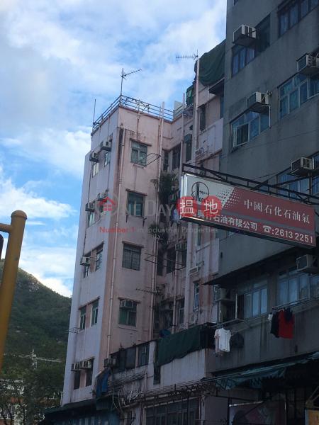 億利樓 (Yick Lee Building) 屯門|搵地(OneDay)(1)