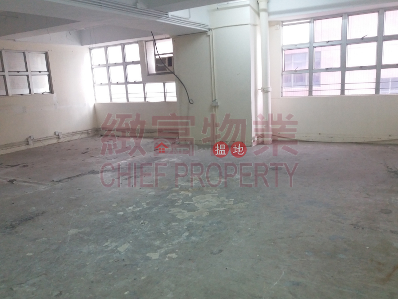 Property Search Hong Kong | OneDay | Industrial, Rental Listings Laurels Industrial Centre