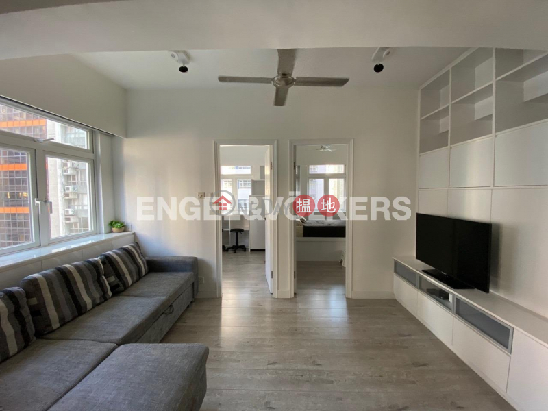 Central Mansion | Please Select Residential, Rental Listings, HK$ 30,000/ month
