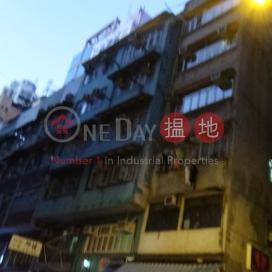 東邊街26-28號,西營盤, 香港島