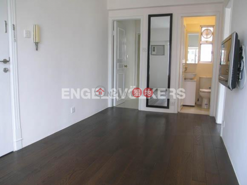 Ka Yee Court Please Select Residential | Rental Listings HK$ 20,000/ month