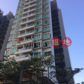 Coastal Skyline, Phase 4 Le Bleu Deux, Block 7|藍天海岸4期 水藍‧天岸 7座