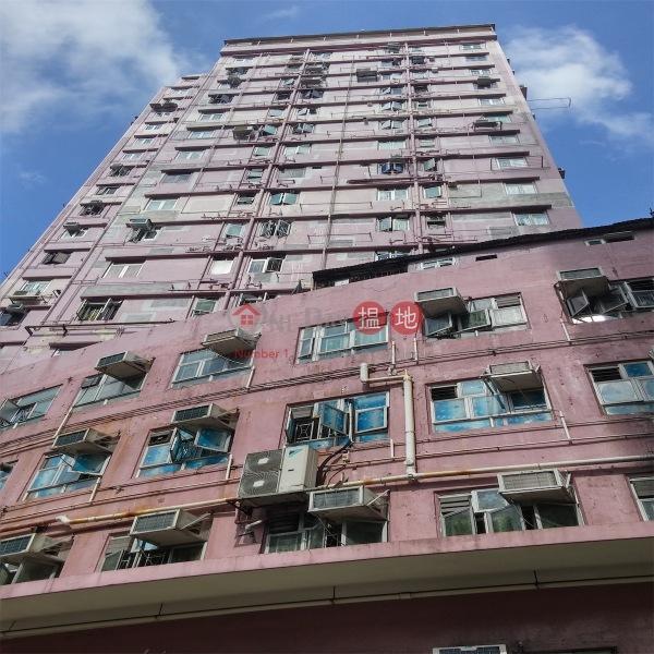 Mai Chung Mansion (Mai Chung Mansion) Kwai Chung|搵地(OneDay)(2)