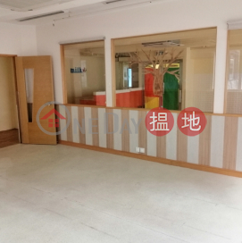 TEL: 98755238|Wan Chai DistrictCapital Commercial Building(Capital Commercial Building)Sales Listings (KEVIN-2525773488)_0