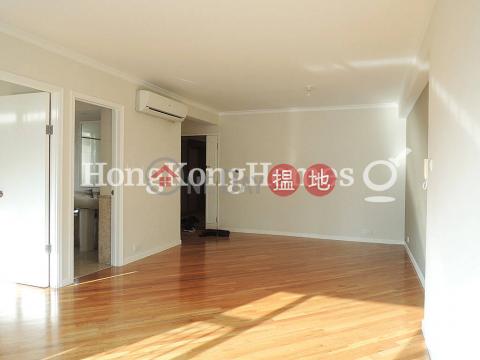 雍景臺兩房一廳單位出售 西區雍景臺(Robinson Place)出售樓盤 (Proway-LID20244S)_0