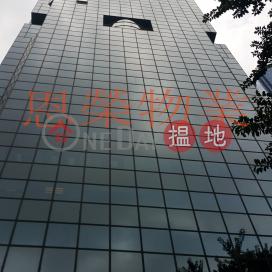 TEL: 98755238|Wan Chai DistrictLippo Leighton Tower(Lippo Leighton Tower)Sales Listings (KEVIN-6044195308)_0