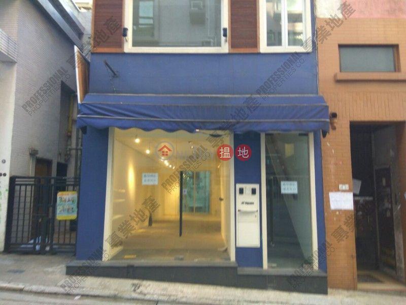 四方街47號|中區四方街47號(47 Square Street)出售樓盤 (01B0082444)