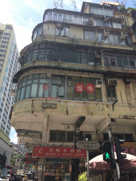 永隆街1B號 (1B Wing Lung Street) 長沙灣 搵地(OneDay)(1)