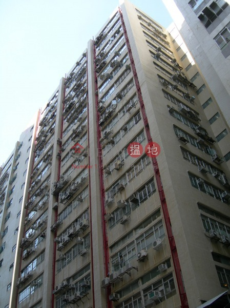 Hi-tech Industrial Centre (Hi-tech Industrial Centre) Tsuen Wan West|搵地(OneDay)(1)