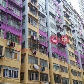Chung Hing Building,Tai Kok Tsui, Kowloon