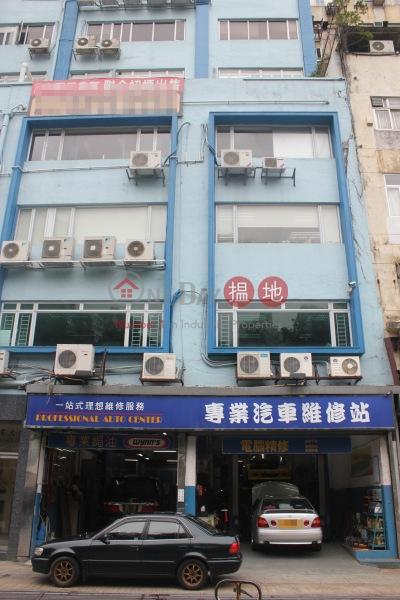 福和工業大廈 (Fok Woh Factory Building) 新蒲崗|搵地(OneDay)(2)