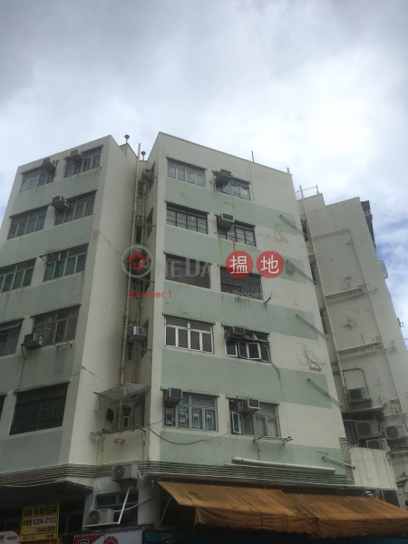 On Hong Building (On Hong Building) Yuen Long|搵地(OneDay)(1)