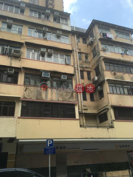27-33 NGA TSIN LONG ROAD (27-33 NGA TSIN LONG ROAD) Kowloon City 搵地(OneDay)(3)