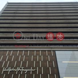 Ocean Centre,Tsim Sha Tsui, Kowloon