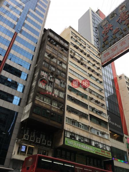 Foon Shing Building (Foon Shing Building) Mong Kok 搵地(OneDay)(2)