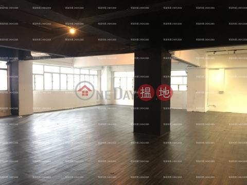[6分鐘葵興站] 美安工業大廈|Kwai Tsing DistrictMai On Industrial Building(Mai On Industrial Building)Rental Listings (POONC-9148896856)_0