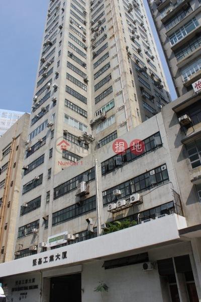 堅基工業大廈 (Kin Ga Industrial Building) 屯門|搵地(OneDay)(4)