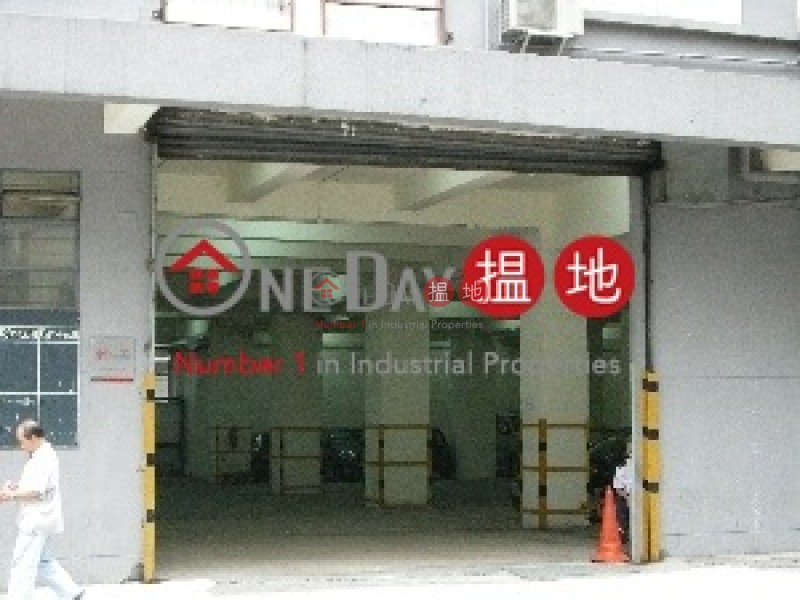 Sing Mei Industrial Building, 29-37 Kwai Wing Road | Kwai Tsing District | Hong Kong, Rental HK$ 250,000/ month