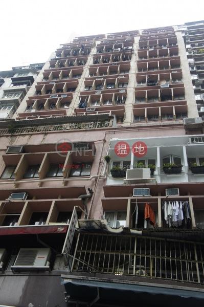 合隆大廈 (Ha Lung Building) 上環|搵地(OneDay)(1)