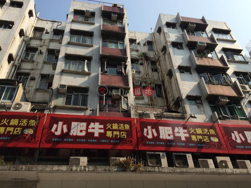 祥豐大廈 (Cheung Fung Mansion) 大圍|搵地(OneDay)(1)
