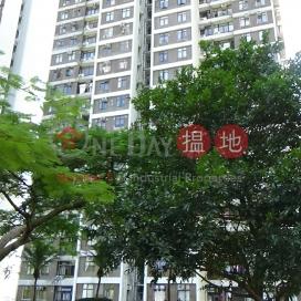 Chi Fu Fa Yuen-Fu On Yuen,Pok Fu Lam, Hong Kong Island