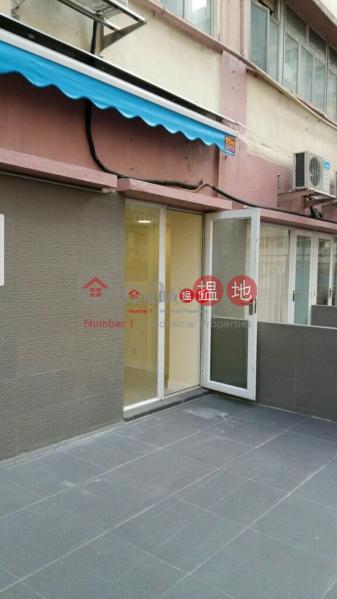 Kwai Shing Ind. Bldg 42-46 Tai Lin Pai Road | Kwai Tsing District, Hong Kong, Rental | HK$ 6,000/ month