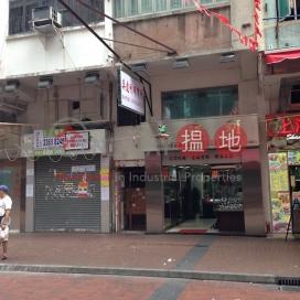 211-213 Temple Street,Jordan, Kowloon
