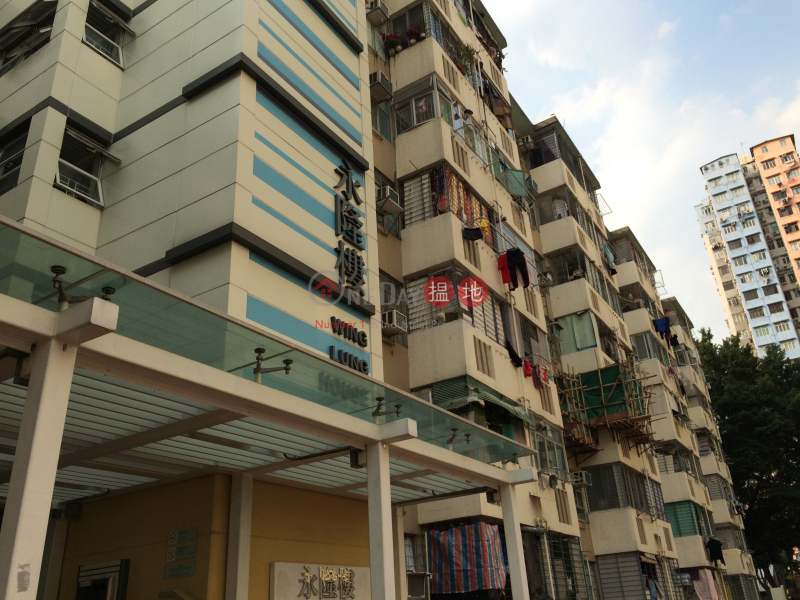 福來邨永隆樓 (Fuk Loi Estate Wing Lung House) 荃灣東|搵地(OneDay)(1)
