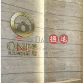 One Wan Chai,Wan Chai, Hong Kong Island
