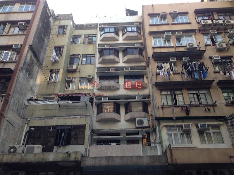 121 Tai Nan Street (121 Tai Nan Street) Prince Edward 搵地(OneDay)(2)