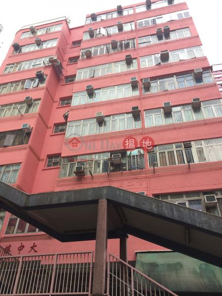太中樓 (Tai Chung Building) 西灣河|搵地(OneDay)(1)