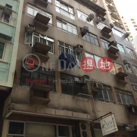 10-12 Yuen Yuen Street|源遠街10-12號