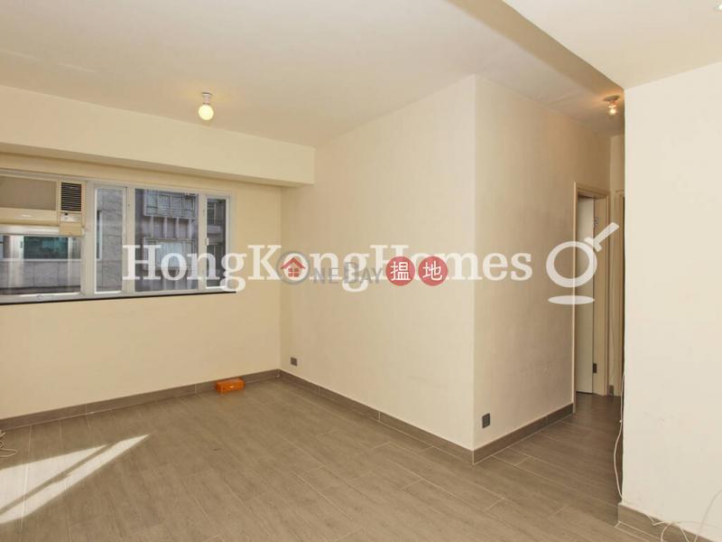 般安閣三房兩廳單位出租3般咸道 | 西區香港|出租-HK$ 35,786/ 月