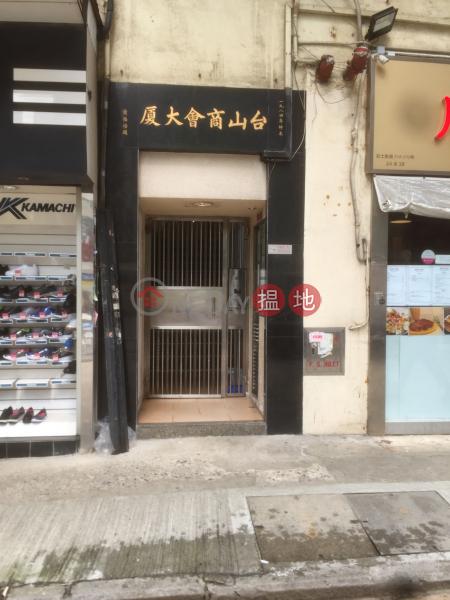 Tai Hei Building (Tai Hei Building) 灣仔|搵地(OneDay)(5)
