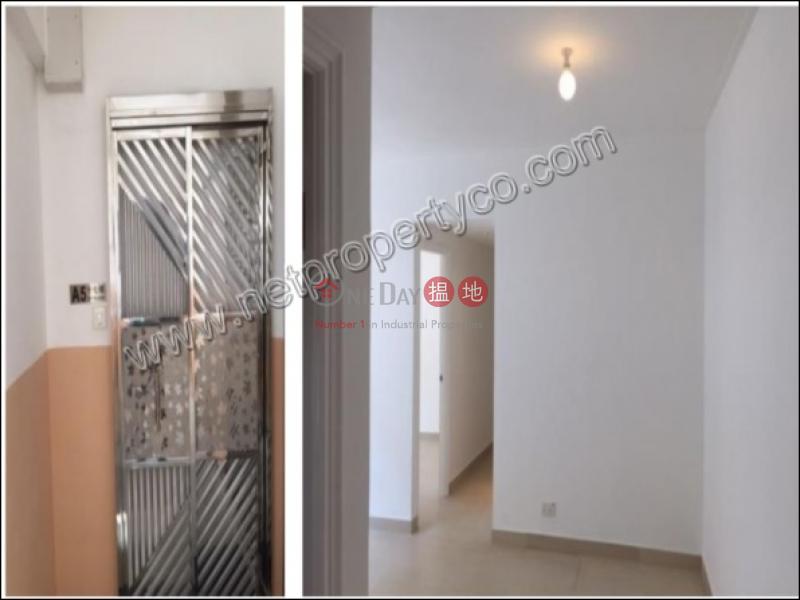 華登大廈|高層-住宅出租樓盤|HK$ 35,000/ 月