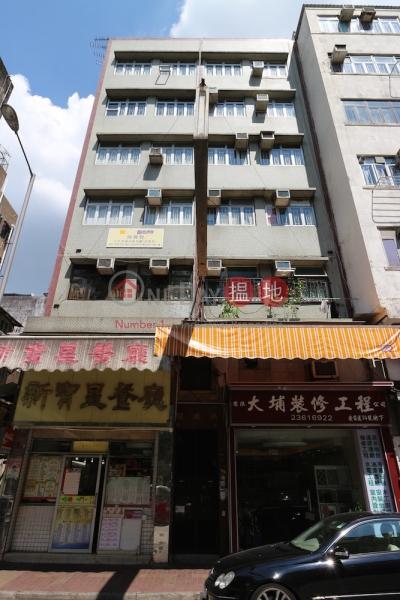 鴻威樓 (Hung Wai Mansion) 大埔|搵地(OneDay)(2)