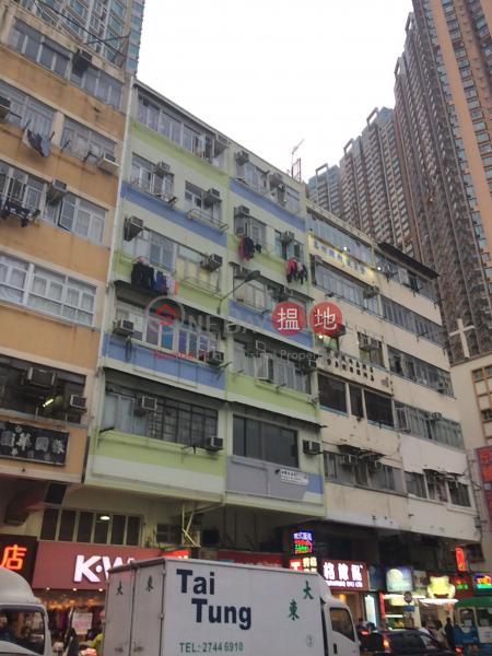 234 Sha Tsui Road (234 Sha Tsui Road) Tsuen Wan East|搵地(OneDay)(1)
