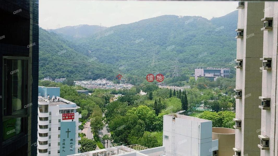 怡心園 1座低層|住宅-出租樓盤|HK$ 19,000/ 月