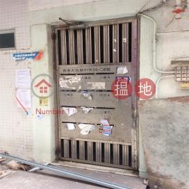 56-58 Sun Chun Street|新村街56-58號