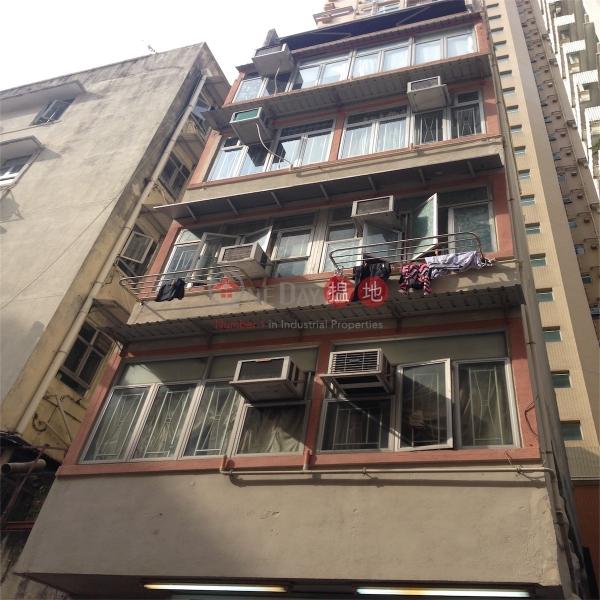 晉源街5號 (5 Tsun Yuen Street) 跑馬地|搵地(OneDay)(2)