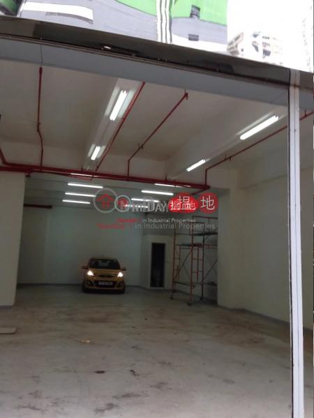 新豐工業大廈|全棟大廈|工業大廈-出租樓盤-HK$ 50,000/ 月