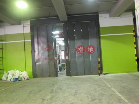 樂聲工業中心|葵青樂聲工業中心(Roxy Industrial Centre)出租樓盤 (charl-02119)_0
