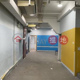 Shun Fung Court Southern DistrictShun Fung Court(Shun Fung Court)Rental Listings (TC0142)_0