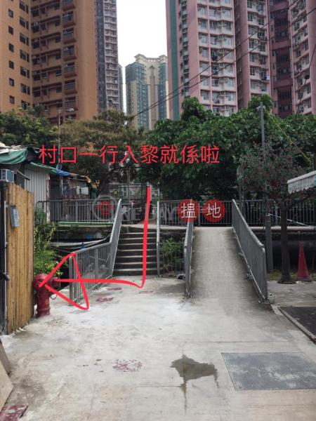 香港搵樓|租樓|二手盤|買樓| 搵地 | 住宅|出租樓盤|業主免佣放租 市區村屋 全新裝修